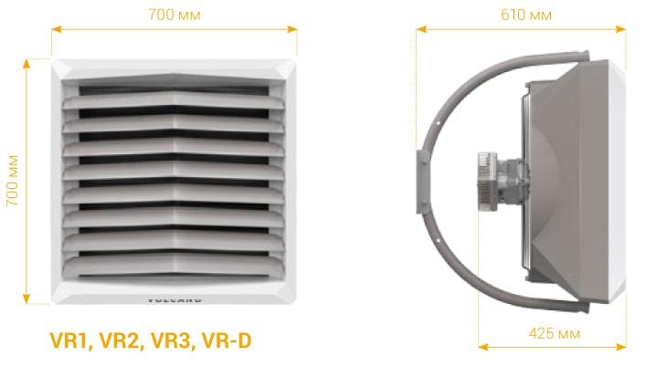 Габаритні розміри Volcano VR3 EC